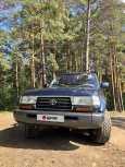 Toyota Land Cruiser, 1994 год, 1 500 000 руб.