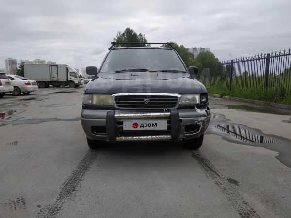 Mazda MPV, 1997 год, 150 000 руб.