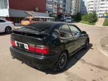 Иркутск Corolla FX 1994