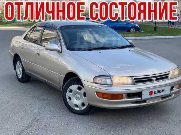 Toyota Carina, 1994 год, 152 000 руб.