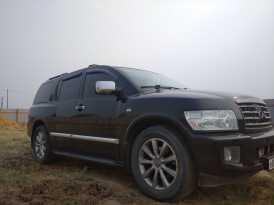 Якутск QX56 2008
