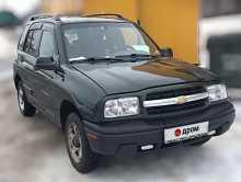 Нижний Новгород Tracker 2000