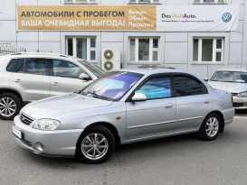 Саратов Spectra 2007