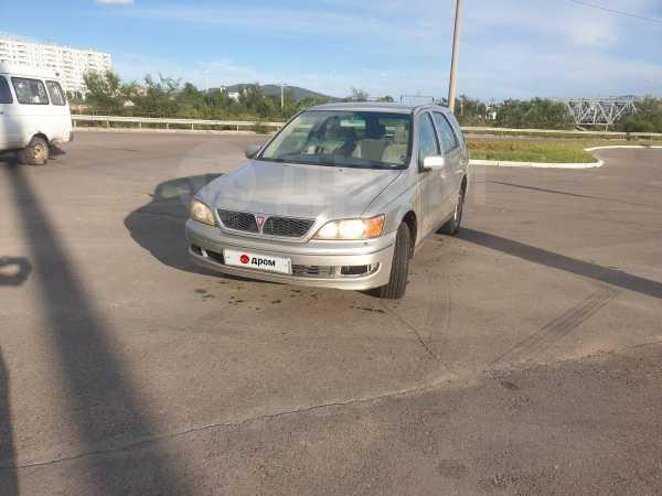 Toyota Vista Ardeo, 1999 год, 415 000 руб.