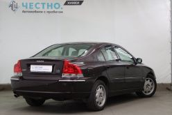 Москва S60 2005