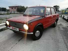 Спасск-Дальний 2101 1984