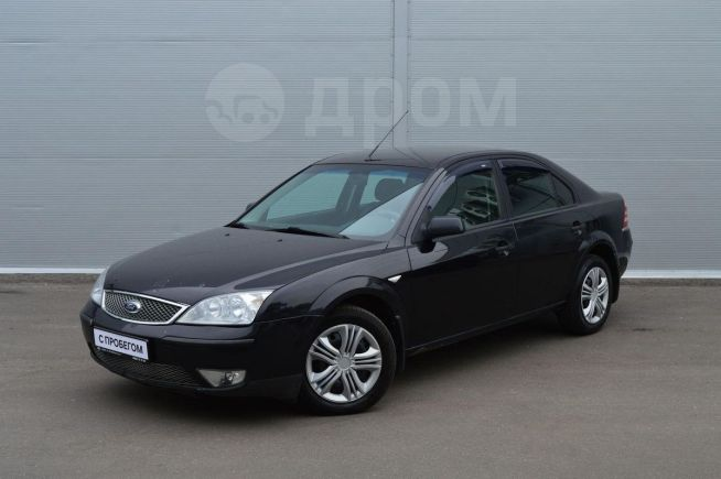 Ford Mondeo, 2005 год, 239 000 руб.