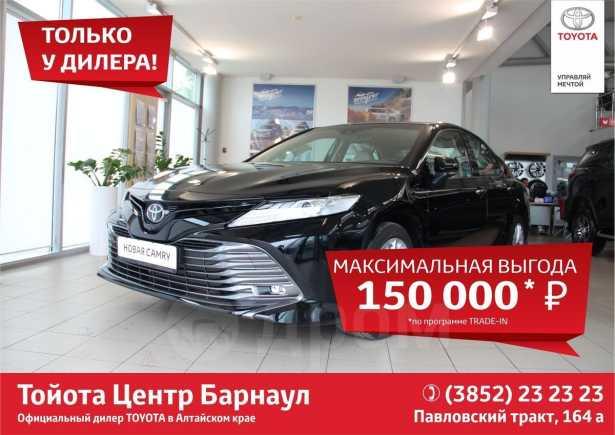 Toyota Camry, 2020 год, 2 711 000 руб.