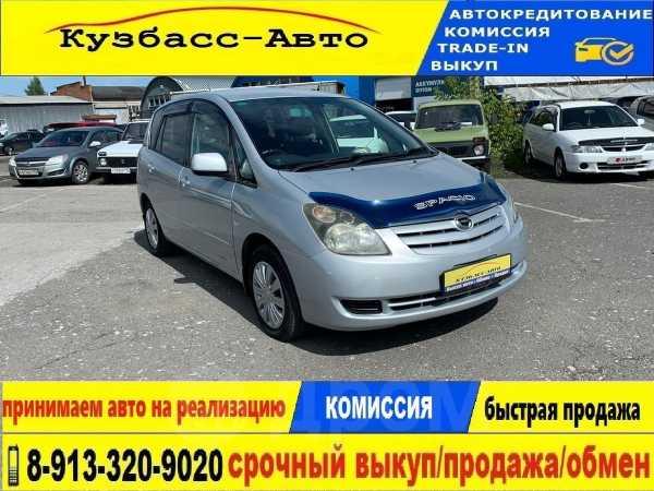 Toyota Corolla Spacio, 2006 год, 450 000 руб.