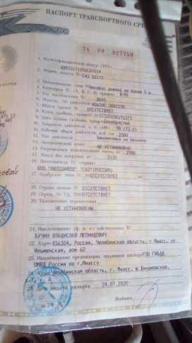 Миасс ГАЗ 2217 2005