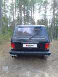 Лада 4x4 2131 Нива, 2001 год, 60 000 руб.