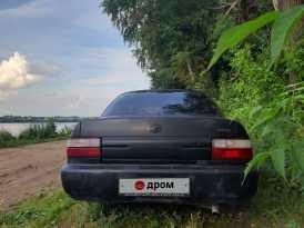 Кострома Corolla 1997