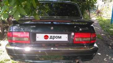 Ставрополь 3110 Волга 2003