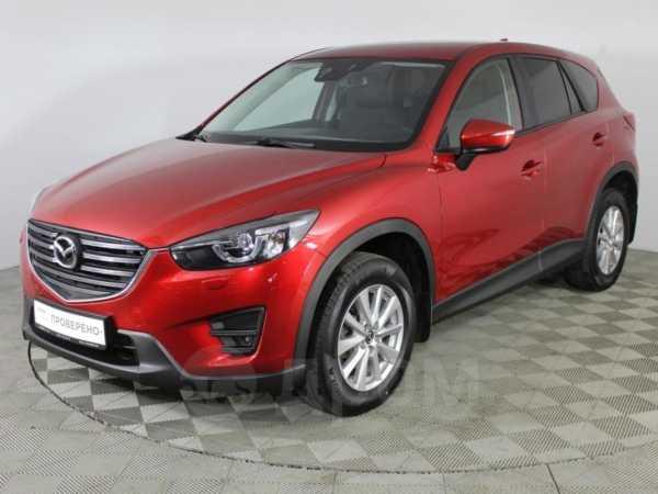 Mazda CX-5, 2016 год, 1 545 000 руб.