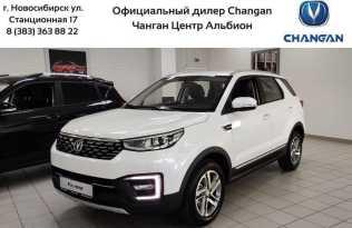 Новосибирск CS55 2019
