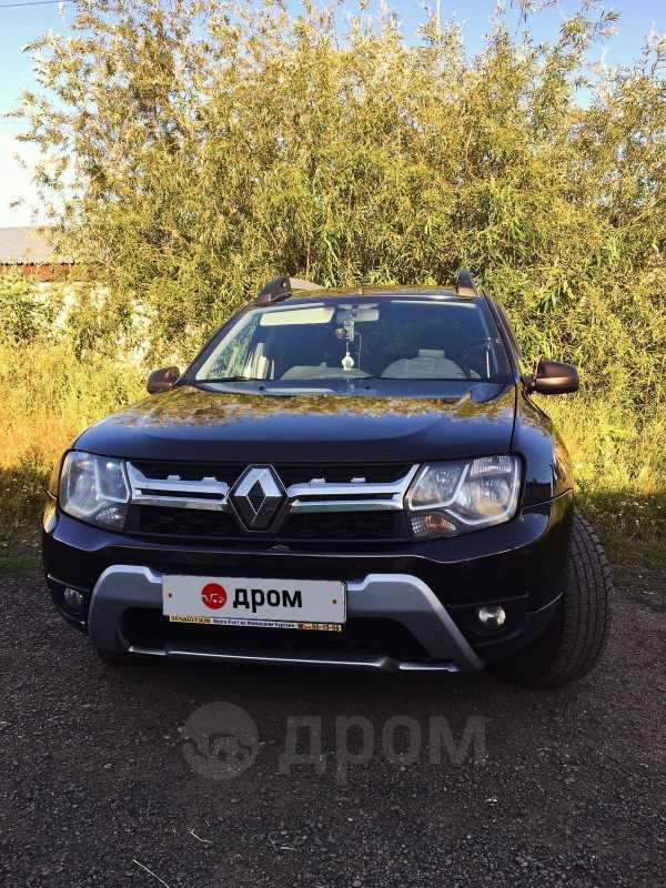Renault Duster, 2015 год, 707 000 руб.