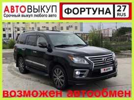 Хабаровск LX570 2012