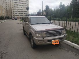 Пермь Land Cruiser 2003