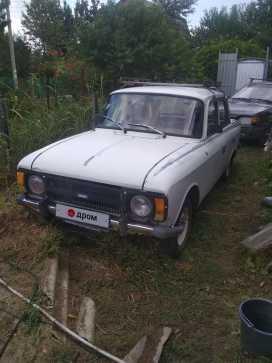 Краснодар 412 1987