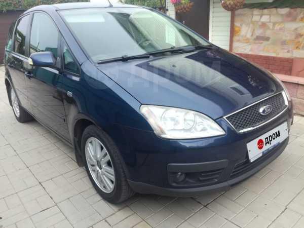Ford C-MAX, 2004 год, 289 000 руб.