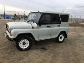 Белово 3151 1996