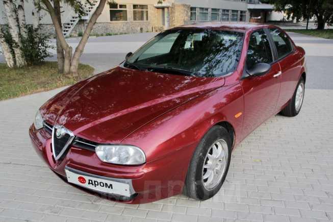 Alfa Romeo 156, 2002 год, 149 000 руб.