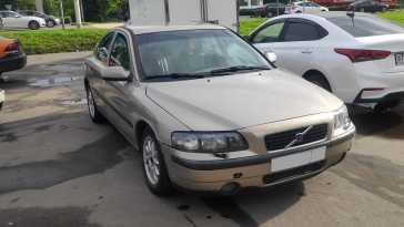 Москва S60 2001
