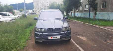Вилючинск X5 2000