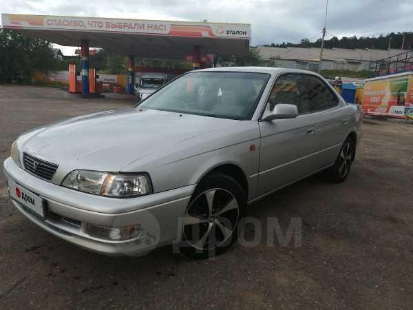 Toyota Vista, 1997 год, 259 000 руб.