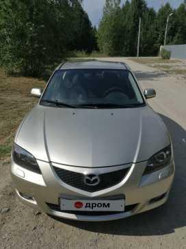 Тюмень Mazda3 2005