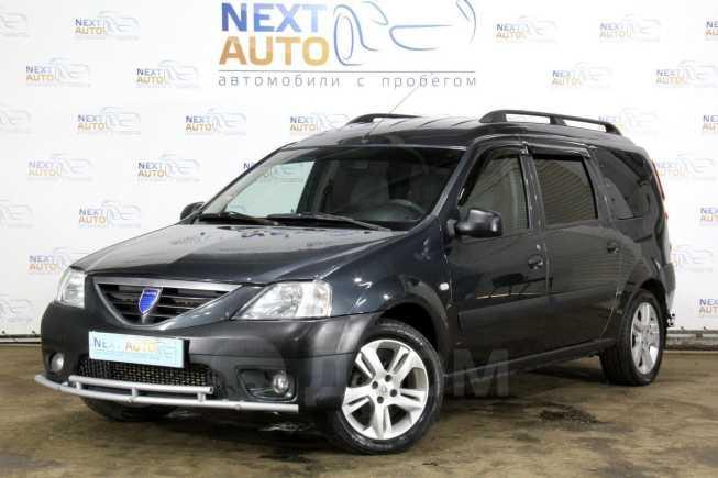 Dacia Logan MCV, 2008 год, 329 000 руб.