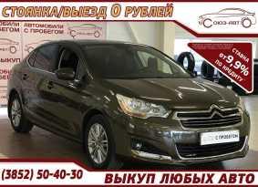 Барнаул C4 2013