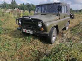 Прокопьевск 469 1989