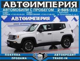 Красноярск Jeep Renegade 2017