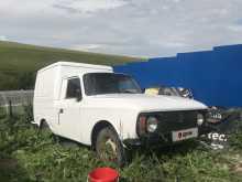 Зыково 2715 1990