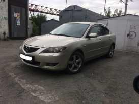 Челябинск Mazda3 2004
