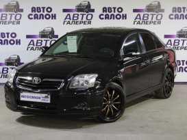 Екатеринбург Avensis 2008