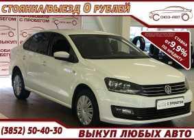 Барнаул Polo 2018