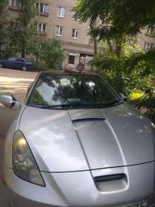 Воронеж Celica 2001