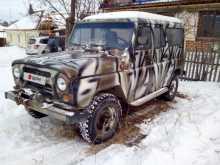 Кыштым 3153 1998