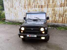 Пермь 469 2010