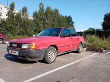 Егорьевск 80 1990