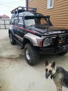 Иркутск Safari 1993