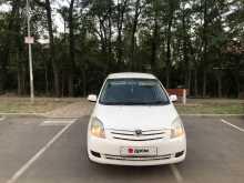 Краснодар Corolla Spacio
