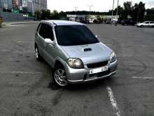 Екатеринбург Kei 2001