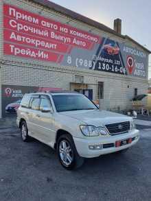 Новороссийск Land Cruiser Cygnus