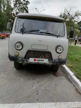 Екатеринбург Буханка 2004