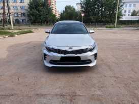 Улан-Удэ Optima 2016