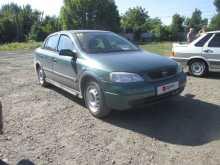 Шахты Astra 2003