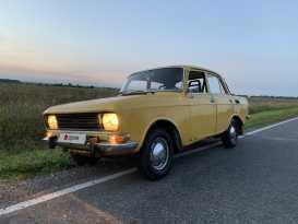 Кемерово 2140 1983